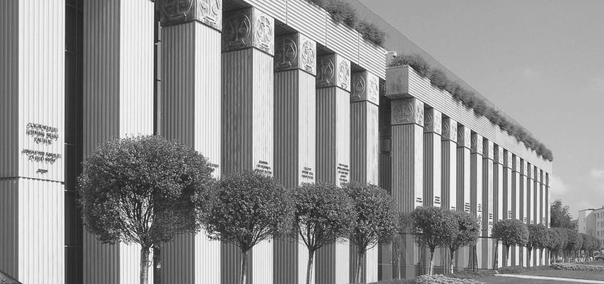 Sądy isędziowie